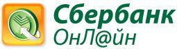 Логотип Сбербанконлайн