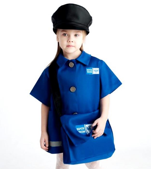 Детский костюм. Детский костюм Почтальона. Костюм Почтальон